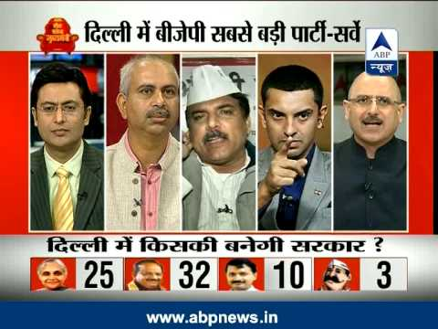 ABP News Opinion Poll: In Delhi elections who will come to power?