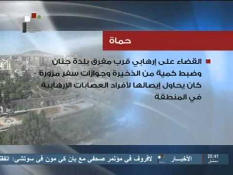 SYRIA NEWS     2013/05/17    