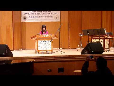 2012 CCOM Exam USA Concert Recital -- Grade 3 Yangqin -- by Sabrina Zhong