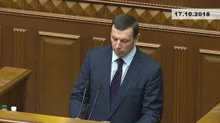Сергій Дунаєв: Опозиційний блок вимагає виїздного засідання уряду на Луганщині