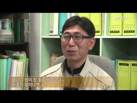 뉴스타파 · ICIJ 공동 '조세피난처 프로젝트' 3회 - 사학재벌의 두 얼굴(2013.5.30)