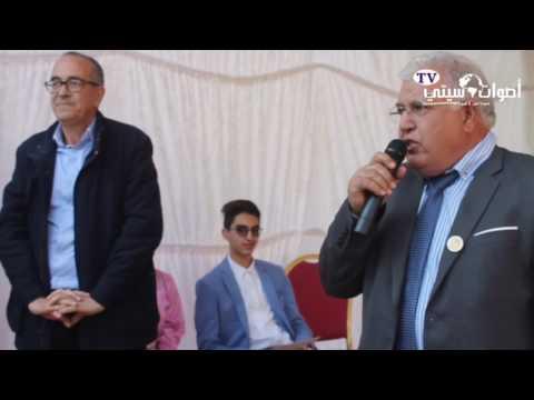 احتفال ثانوية عثمان بن عفان التأهيلية ببني أنصار