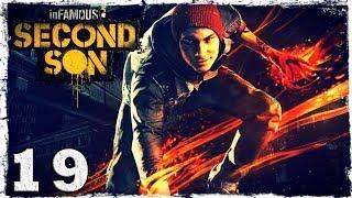 [PS4] InFamous: Second Son. #19: Хенк, я иду за тобой.