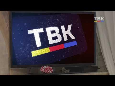 Телевидение ТВК - местное, наше, родное