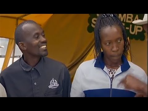 Shamba Shape Up (Swahili) - Grain Groups, Animal Housing, KCB Banking Thumbnail