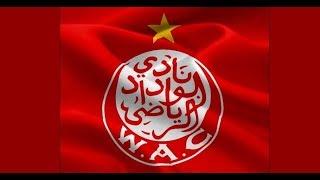 بالفيديو..الوداد أمام رهان صعب دقائق قبل مباراة الأهلي   |   خبر اليوم