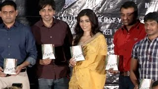 The-End-Movie-Audio-Launch-Video
