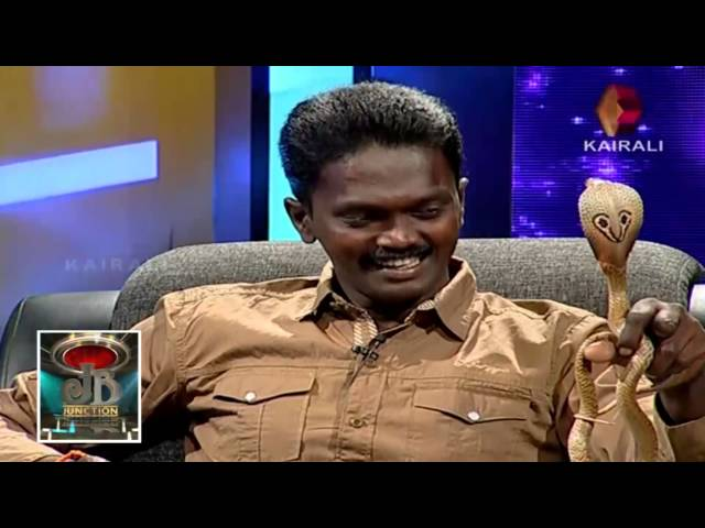 JB Junction - Snake bites Vava Suresh