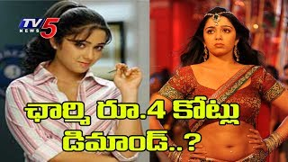 Charmi Kaur Demands Rs 4 Crore For Paisa Vasool Movie Production..?