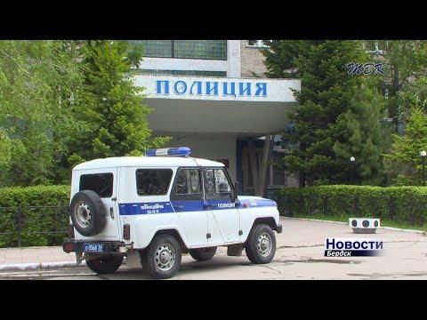 Бердские полицейские разыскивают похитителей автомобиля УАЗ с парковки на Вокзальной, 54