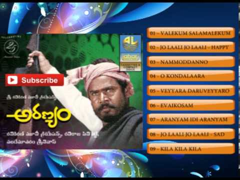 Aranyam Telugu movie songs Jukebox R.Narayana Murthy