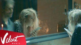 Мари Краймбрери - Она тебе не идёт Скачать клип, смотреть клип, скачать песню