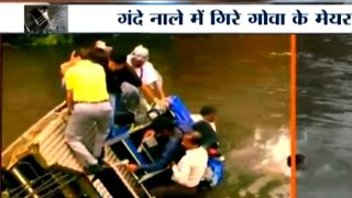 Goa mayor drowned in water while giving demo to media people