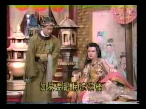 Thái Bình công chúa tập 10 (Phan Nghinh Tử).