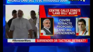 NDA agrees to retain UPA's key clauses in Land Bill