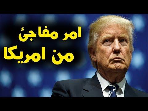 أمر غير متوقع من أمريكا بخصوص الصحراء المغربية والتنفيذ فوري