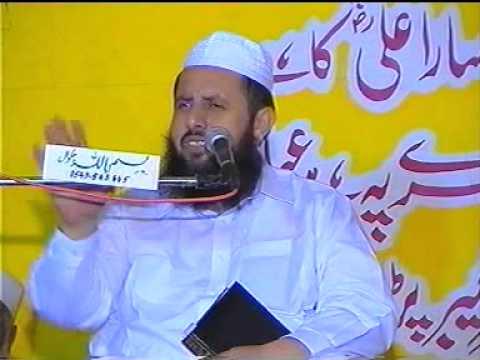 mufti iqbal chishti 2,03338343833
