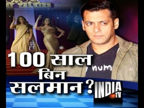 Bollywood celebrate 100 years of Cinema without Salman Khan