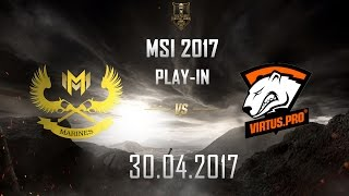 [30.04.2017] GAM vs VP [MSI 2017][Play-in]