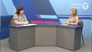 Свободный диалог. В Артёме подведены итоги ЕГЭ (Наталья Власова)