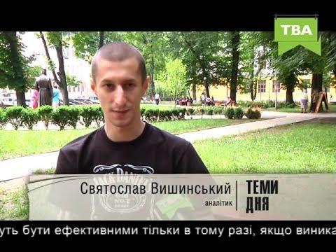 Святослав Вишинський - Профспілки: кому вони потрібні? (19.06.2014)