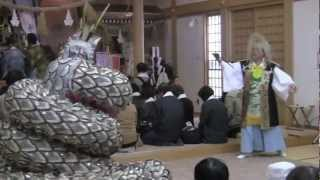 Japanese Storm God vs Giant Serpent Dance