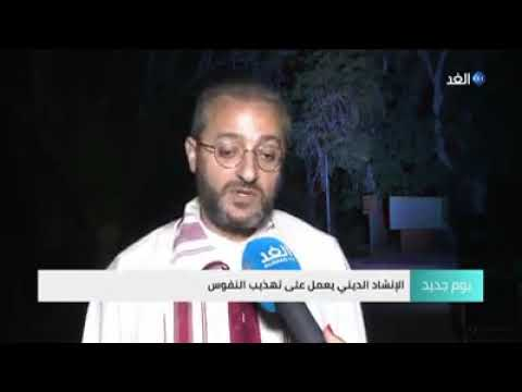 المغرب…إنشاد صوفي في عشق الرحمن
