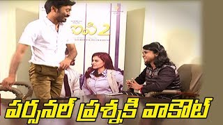 Angry Danush walks out of TV9 interview..