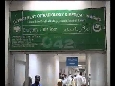 Doctors Disappointed On Health Budget 2013 Pkg By Zahid Ch City42