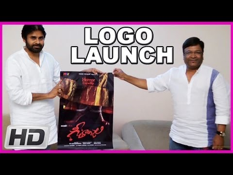 Pavan Kalyan Launches - Upcoming Telugu Movie Geethanjali Logo (HD)