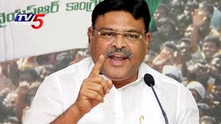 Ambati Rambabu Slams TDP Govt Over High Security in Kirlampudi