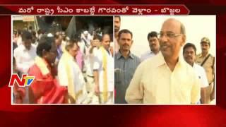 Minister Bojjala Gopalakrishna Murthy Reacts on V Hanumant..