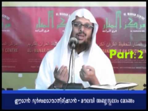 Eeman durabalamukanna akryangal part 1 & 2 Abdul salam mongam dubai speech