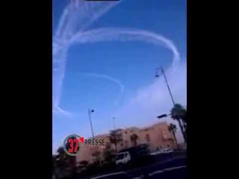 دخان كثيف لطائرة في سماء تيزنيت