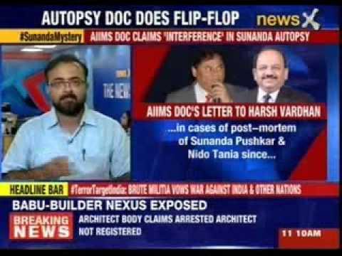 Shashi Tharoor influenced Sunanda Pushkar's autopsy report?