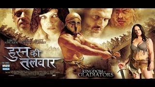 Husn Ki Talwaar KINGDOM OF GLADIATOR Full Length
