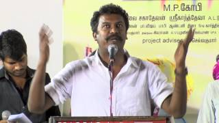 Director Samuthirakani talks about the English skills of Actor Ganja Karuppu