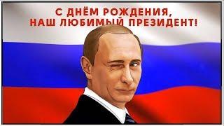 Lady Fortuna - Putin Скачать клип, смотреть клип, скачать песню