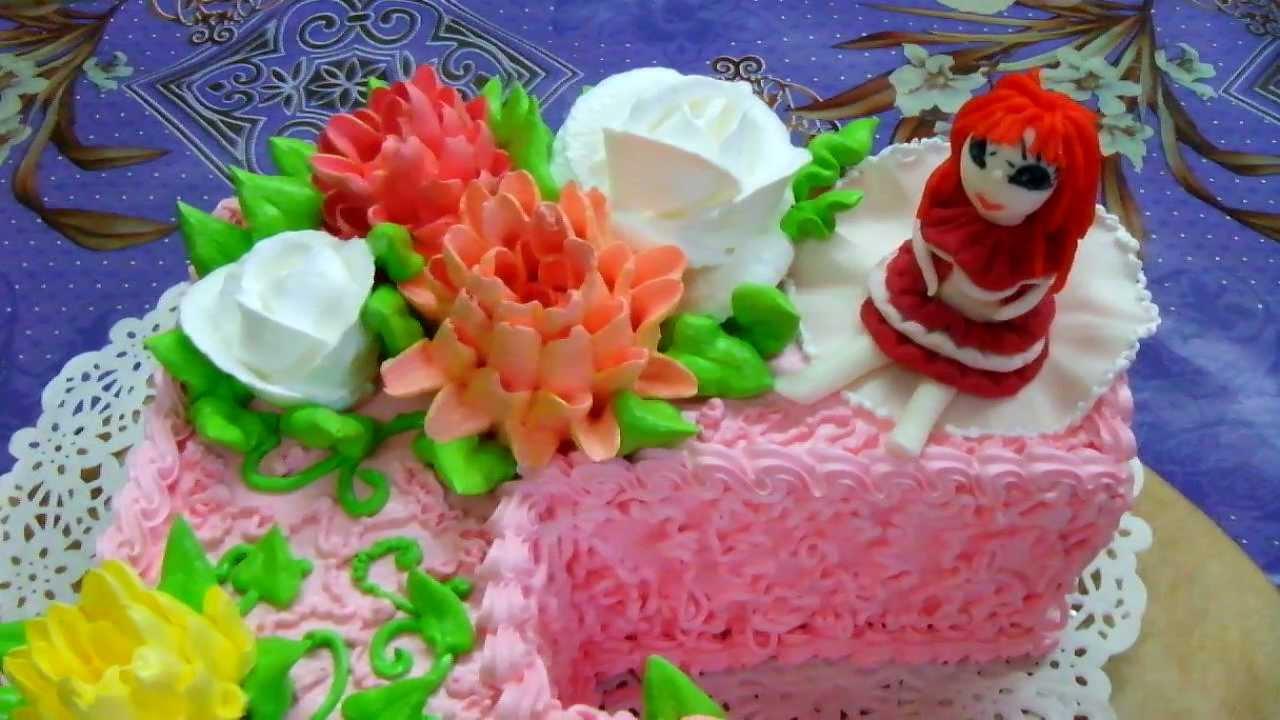 5 лет знакомства торт