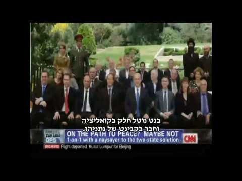 השר בנט בראיון CNN מול פאריד זאכריה. Naftali Bennett - Fareed Zakaria