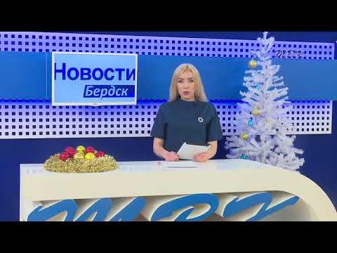 Новогоднюю елку в Бердске начнут разбирать на следующей неделе