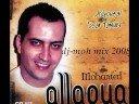 Dj Moh Alaoua Assied 2008