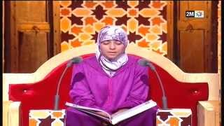 mwahib fi tajwid quran karim Saison 1 Episode 3