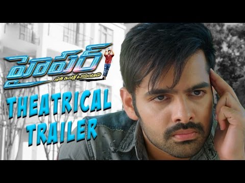 Hyper-Movie-Theatrical-Trailer