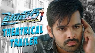 Hyper Movie Theatrical Trailer