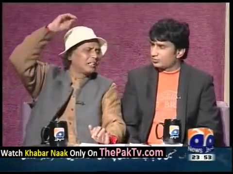 Amanullah in khabarnaak best Comedy