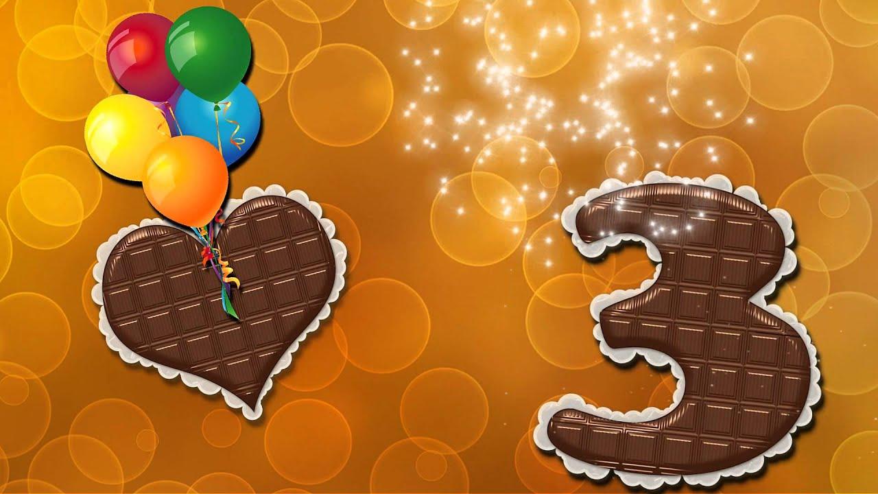 Поздравления с днем рождения мальчику с 3 годами