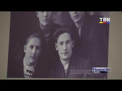 Репрессированный фотограф и старый Бердск: как переплелись две трагические судьбы