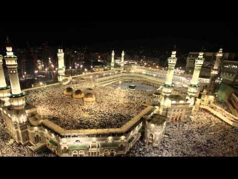 القرآن الكريم : سورة ص Quran Translation -Ajmy: Sad : 38