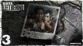 The Last of Us: Left Behind. #3: Как развлечься в торговом центре.